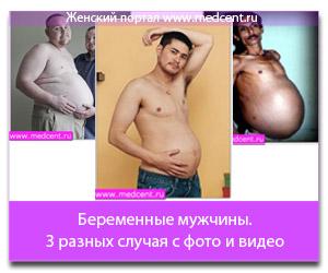 как беременные рожают видео