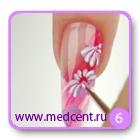 Цветы на ногтях: белая ромашка. Шаг №6