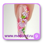 Цветы на ногтях: белая ромашка. Шаг №9
