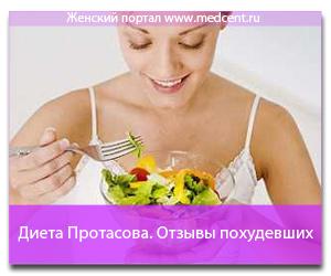 пугачева диетолог