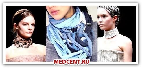 Модные аксессуары 2012 года