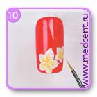Рисунки на ногтях пошагово: мой первый урок, шаг №10
