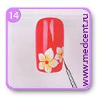 Рисунки на ногтях пошагово: мой первый урок, шаг №14