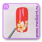 Рисунки на ногтях пошагово: мой первый урок, шаг №15