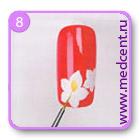 Рисунки на ногтях пошагово: мой первый урок, шаг №8