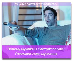 Русская порно популярная мире смотреть фото