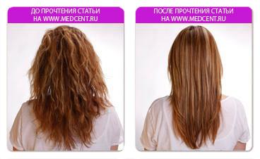 Первые пушистые волосы: до и после
