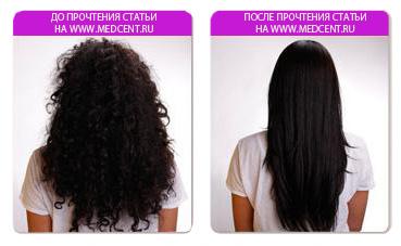 Вторые пушистые волосы: до и после