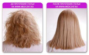 Третьи пушистые волосы: до и после