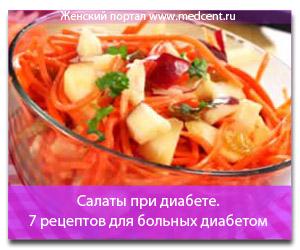 10 рецептов супов по Дюкану  vesdoloiru