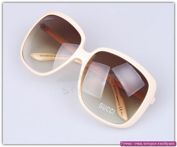 Гуччи - очки, которые я выбрала! Фото №4