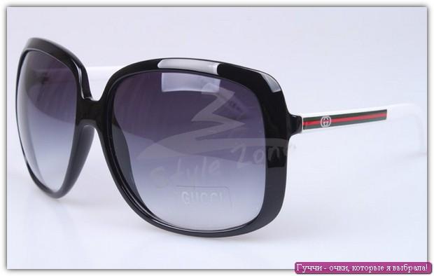 Гуччи - очки, которые я выбрала! Фото №7