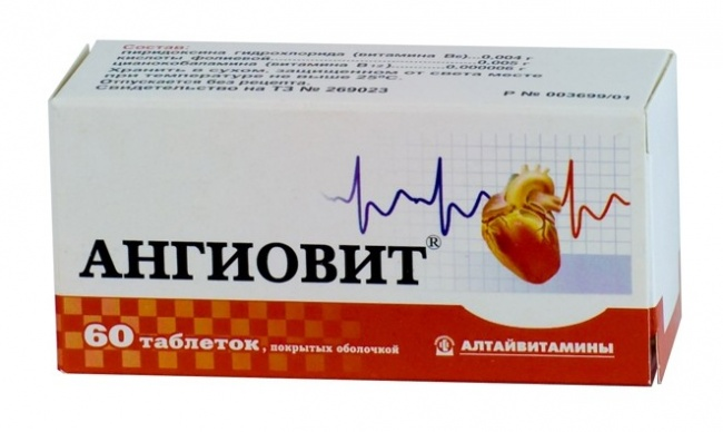angiovit_pri_beremennosti