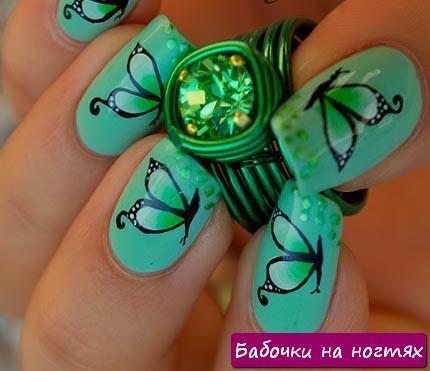 Бабочки на ногтях. Фото №4