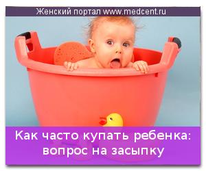 deti_17