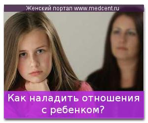 detiotn_1