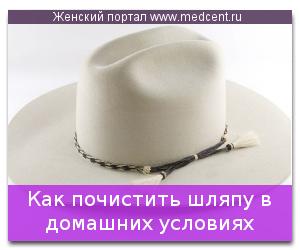 domhozyaystvo_4