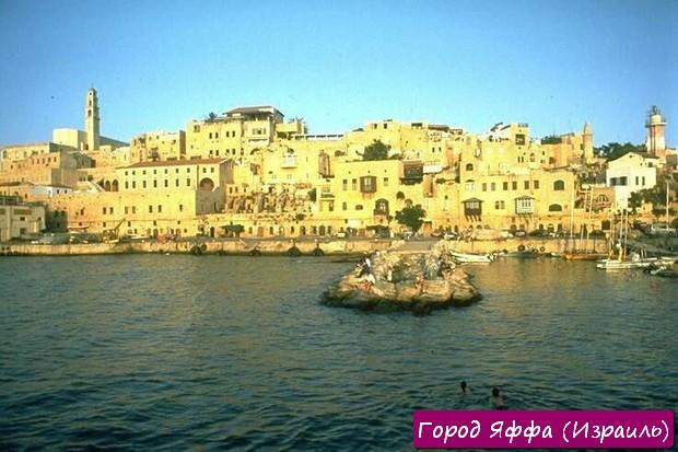 Город Яффа. Фото №4