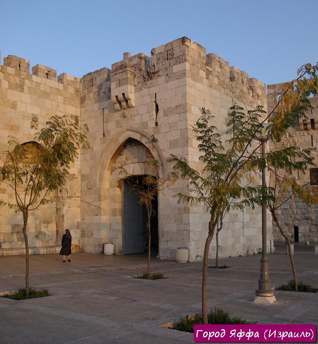 Город Яффа. Фото №5