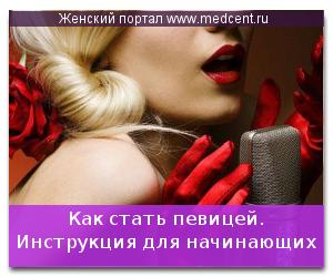 kemtostat_2