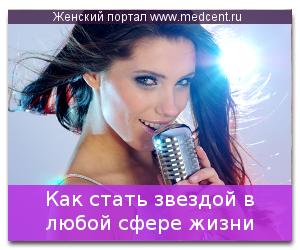 kemtostat_5