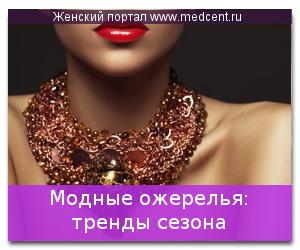 modnie_1