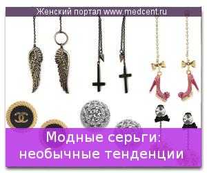 modnie_4