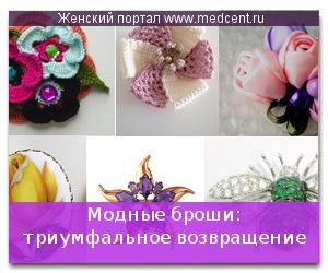 modnie_5