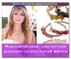 modnie_6