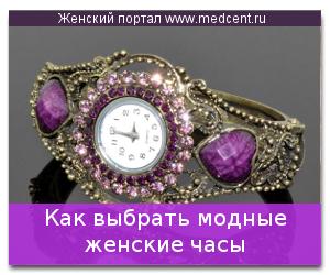 modnie_9