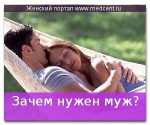 otnosheniya_1