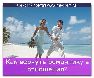 otnosheniya_6