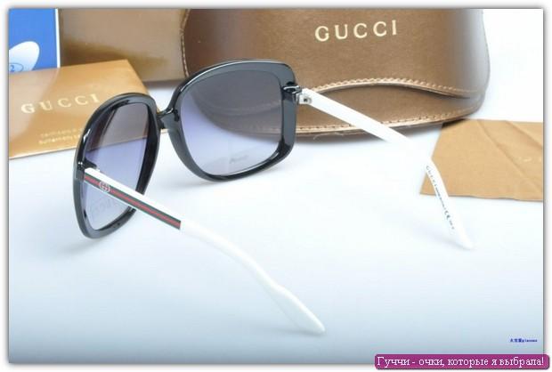Гуччи - очки, которые я выбрала! Фото №6
