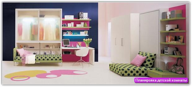 Планировка детской комнаты: пример №2