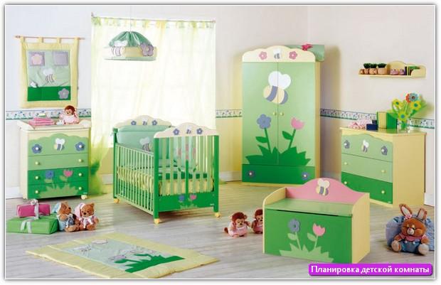 Планировка детской комнаты: пример №4