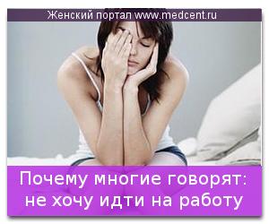 rabota_9