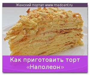 recepti_1