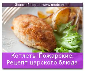 recepti_12