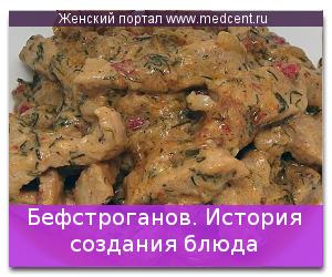 recepti_13