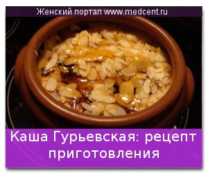 recepti_14