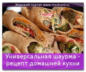 recepti_15