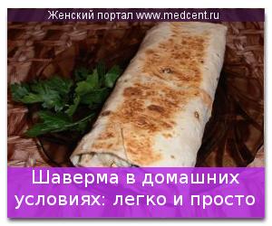 recepti_16