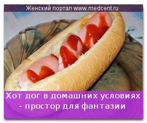 recepti_17
