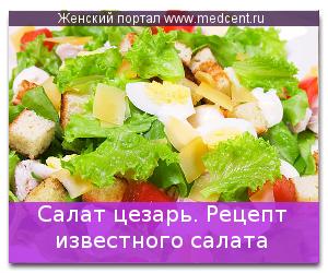 recepti_18
