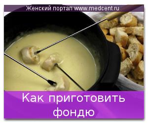 recepti_19