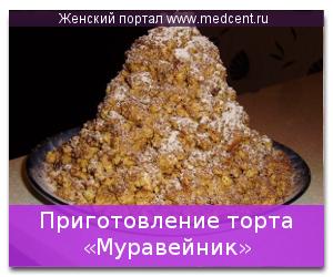 recepti_2