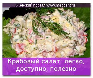 recepti_20