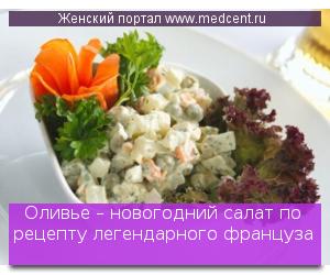 recepti_21