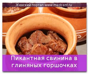 recepti_22