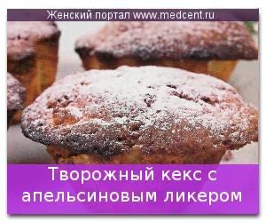recepti_23